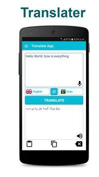 English Urdu Dictionary -  Roman Urdu Dictionary screenshot 3