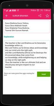 Hindu Daily Prayers screenshot 5
