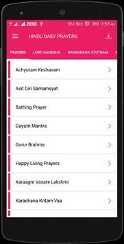 Hindu Daily Prayers screenshot 7