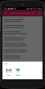 Hindu Daily Prayers screenshot 13