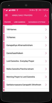 Hindu Daily Prayers screenshot 11