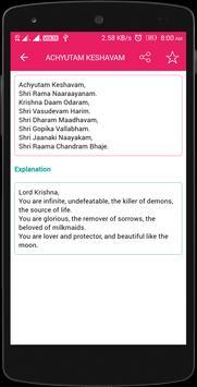 Hindu Daily Prayers screenshot 16