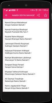 Hindu Daily Prayers screenshot 2