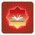 Quranic Dictionary (Quran)