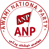 ANP News: Awami National Party KPK icon