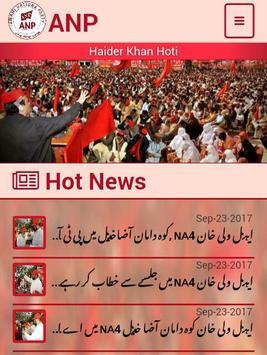 ANP News: Awami National Party KPK poster