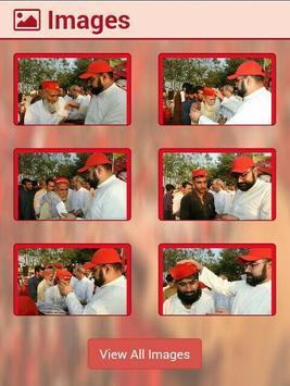ANP News: Awami National Party KPK screenshot 1
