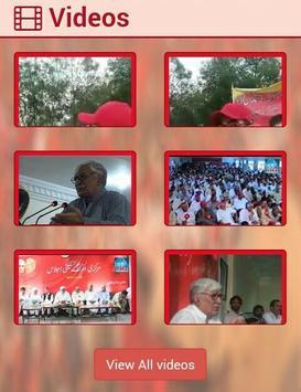 ANP News: Awami National Party KPK screenshot 2