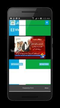 Jamaat Islami Party screenshot 7
