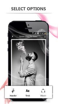 Smoke Effect Photo Editor screenshot 1