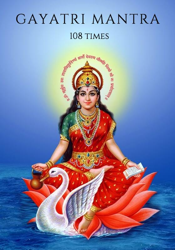 Download of gayatri mantra 108 times