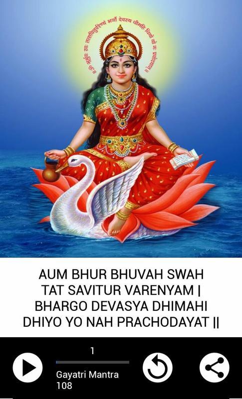 Gayathri mantra free download | Mahalakshmi Gayatri Mantra Mp3 Free