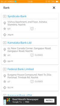 Smart Locator screenshot 3