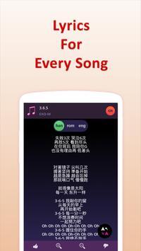 Lyrics for EXO-M screenshot 1