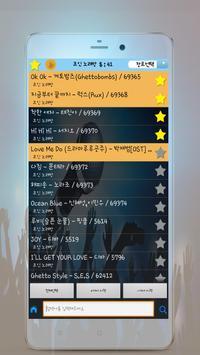 KPOP Karaoke:Popular Singing apk screenshot