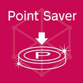 お小遣い稼ごう!Point Saver ícone
