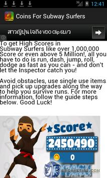 Wiki Coins for Subway Surfers screenshot 1