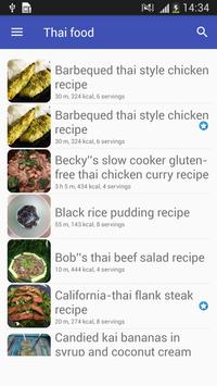 Thai food recipes apk screenshot