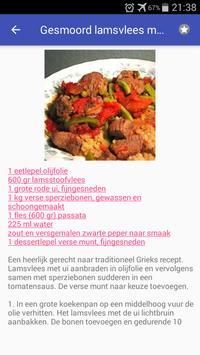 Vlees recepten app nederlands gratis screenshot 2