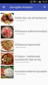 Gevogelte recepten screenshot 3