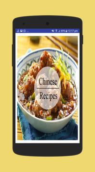 Chinese recipes in hindi poster