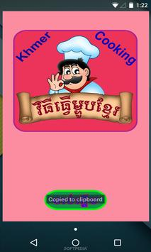 Cooking Khmer poster