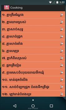 Cooking Khmer apk screenshot