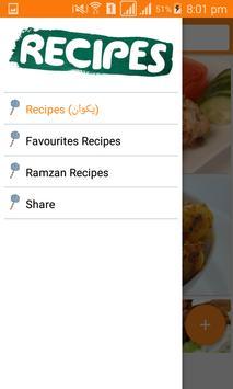 Superb Cooking Recipes screenshot 1