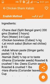 Superb Cooking Recipes screenshot 3
