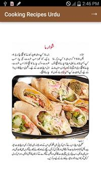 Cooking recipes in urdu descarga apk gratis comer y beber cooking recipes in urdu poster cooking recipes in urdu captura de pantalla de la apk forumfinder Choice Image