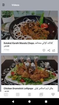 Cook With Saima apk screenshot