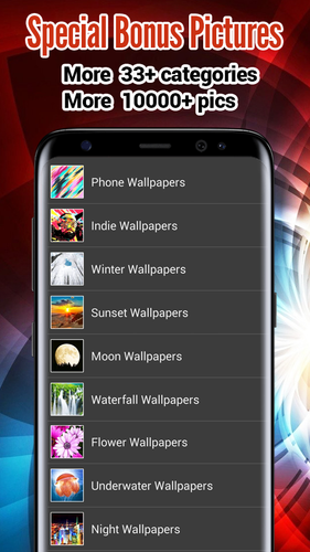 Cool Wallpapers Apk 2 2 Download For Android Download Cool Wallpapers Apk Latest Version Apkfab Com