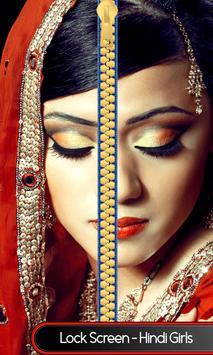 Lock Screen - Hindi Girls screenshot 7