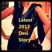 हिंदी देसी भाभी सेक्सी स्टोरी - Sachi Desi Kahani icon