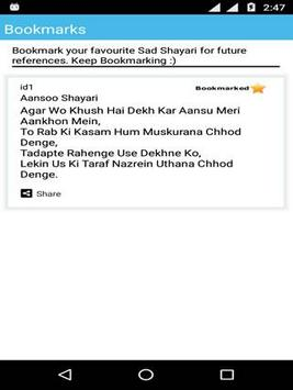 Sad  Shayari Collection screenshot 3