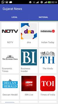 Gujarat News apk screenshot