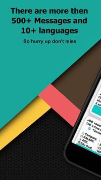 Coolebiz Invite Messages screenshot 1