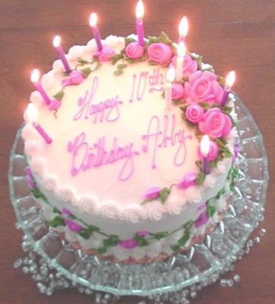 Kue Ulang Tahun Yang Paling Keren For Android Apk Download