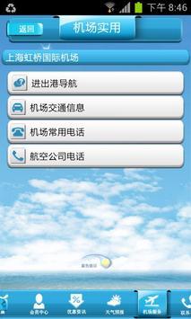 藍色假日HD apk screenshot