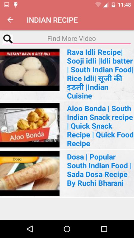 Indian recipe video descarga apk gratis entretenimiento aplicacin indian recipe video captura de pantalla de la apk forumfinder Image collections