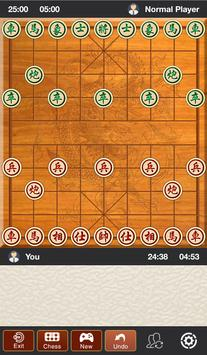 Xiangqi - Chinese Chess Game screenshot 2