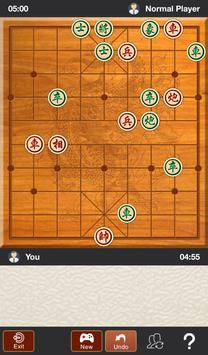 Xiangqi - Chinese Chess Game screenshot 5