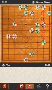 Xiangqi - Chinese Chess Game screenshot 6