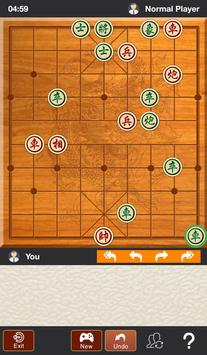 Xiangqi - Chinese Chess Game screenshot 7