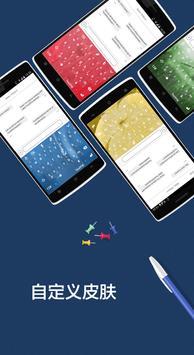 TouchPal X Keyboard updater screenshot 2