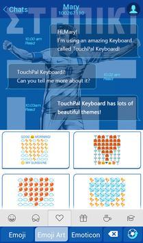TouchPal Greece_FIFA Theme screenshot 2