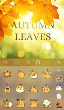 3D Animated Autumn Leaves Keyboard Theme screenshot 3