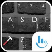 Black Brick Keyboard Theme icon