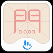 Chinese Door Keyboard Theme icon