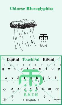 Chinese Character Rain Theme poster